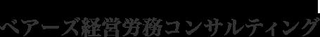 【送料無料】パシフィックサプライ テレスコピックスロープ(2本1組) /1841 長さ150cm /1841 長さ150cm, NPCkoubou:a8b56df4 --- shrimishrilal.com